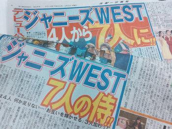 20140206_westnews.jpg